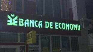 «Banca de economii» - один из трех банков, причастных к выводу миллиарда евро в офшоры из банковской системы Молдовы.