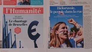 Diários franceses  17 08 2020