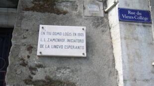 Plaque in Esperanto on Ludwik Zamenhof's house in Geneva
