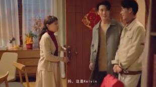 阿里巴巴(Alibaba)旗下的电子商务平台天猫(Tmall)在网络上发布一则非同寻常的宣传广告        视频截图