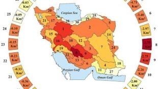 نقشه منابع (2)