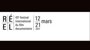 Cinéma - 43ème festival international du film documentaire - Réel - 2021