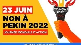 抵制北京奥运全球活动日巴黎海报
