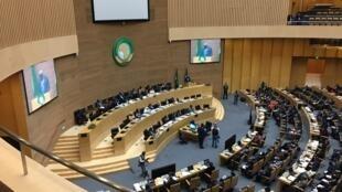Le Nelson Mandela Hall au siège de l'Union africaine.