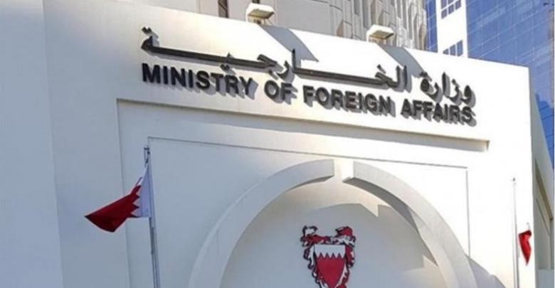 وزارت امورخارجه بحرین، نشست امنیتی درمورد تردد دریایی در تنگه هرمز و خلیج فارس را که روز چهارشنبه ٩ مرداد/ ٣١ ژوئیه در منامه پایتخت بحرین برگزار شد، با اهمیت خواند.