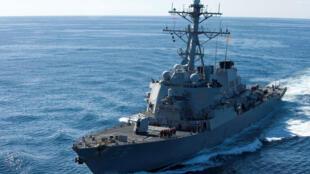 Tàu khu trục USS John S. McCain. Ảnh tháng 12/2010.