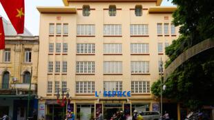 L'Espace, Viện Pháp (Institut français), phố Tràng Tiền, Hà Nội.