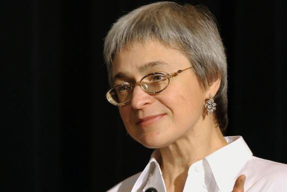 Анне Политковской было 48 лет