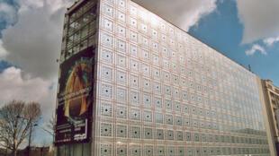 L'Institut du monde arabe, dans le Ve arrondissement de Paris.