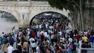 Festa da Musica em Paris