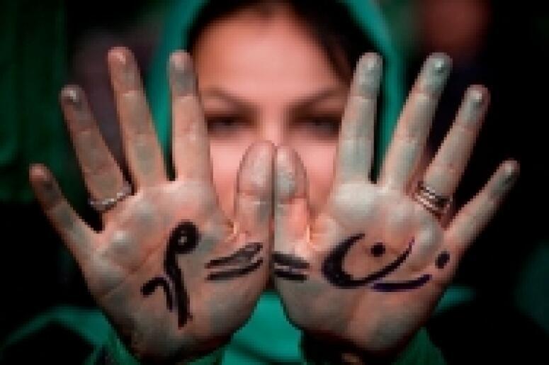 طرح حذف اذن پدر برای ازدواج دختران و مشکلات عدم تساوی میان حقوق زنان و مردان