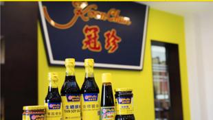 香港冠珍酱园主页