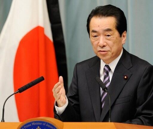 PM Japan Naoto Kan