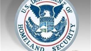 وزارت امنیت داخلی آمریکا عهدنامه مودت ایران و آمریکا را لغو کرد.