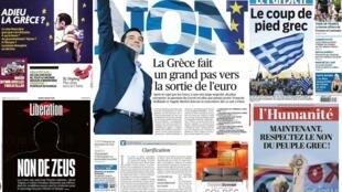 """A vitória do """"não"""" no referendo sobre a proposta de acordo dos credores à Grécia domina as manchetes nesta segunda-feira (6)."""