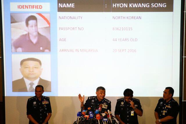 Cảnh sát Malaysia họp báo về vụ sát hại ông Kim Jong Nam, trụ sở Bộ chỉ huy cảnh sát Malaysia, ngày 22/02/2017.