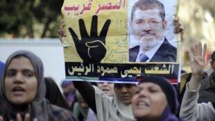 Magoya bayan Morsi na jama'iyyar 'yan uwa Musulmi ta kasar Masar
