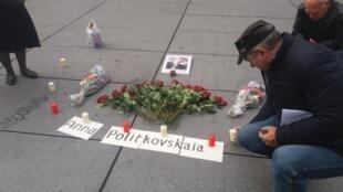 Акция памяти Анны Политковской на площади Стравинского в Париже, 7 октября 2016 г.