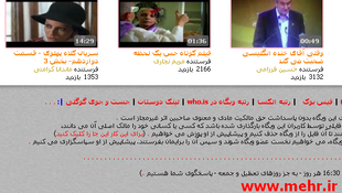 Iranian video sharing website