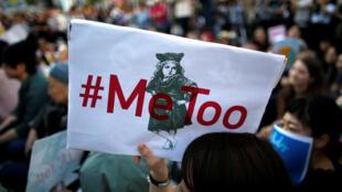 Ảnh minh họa: Phụ nữ Nhật biểu tình chống sách nhiễu tình dục ở Tokyo, 28/04/2018.