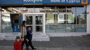 Une succursale de la Banque de Chypre, le 17 mars 2013.