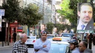 Wananchi wengi wa Lebanoni wamekua wakiishtumu Saudi Arabia kumshawishi Saad Hariri kujiuzulu.