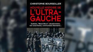 Couverture - Nouvelle histoire de l'ultra-gauche - Christophe Bourseiller