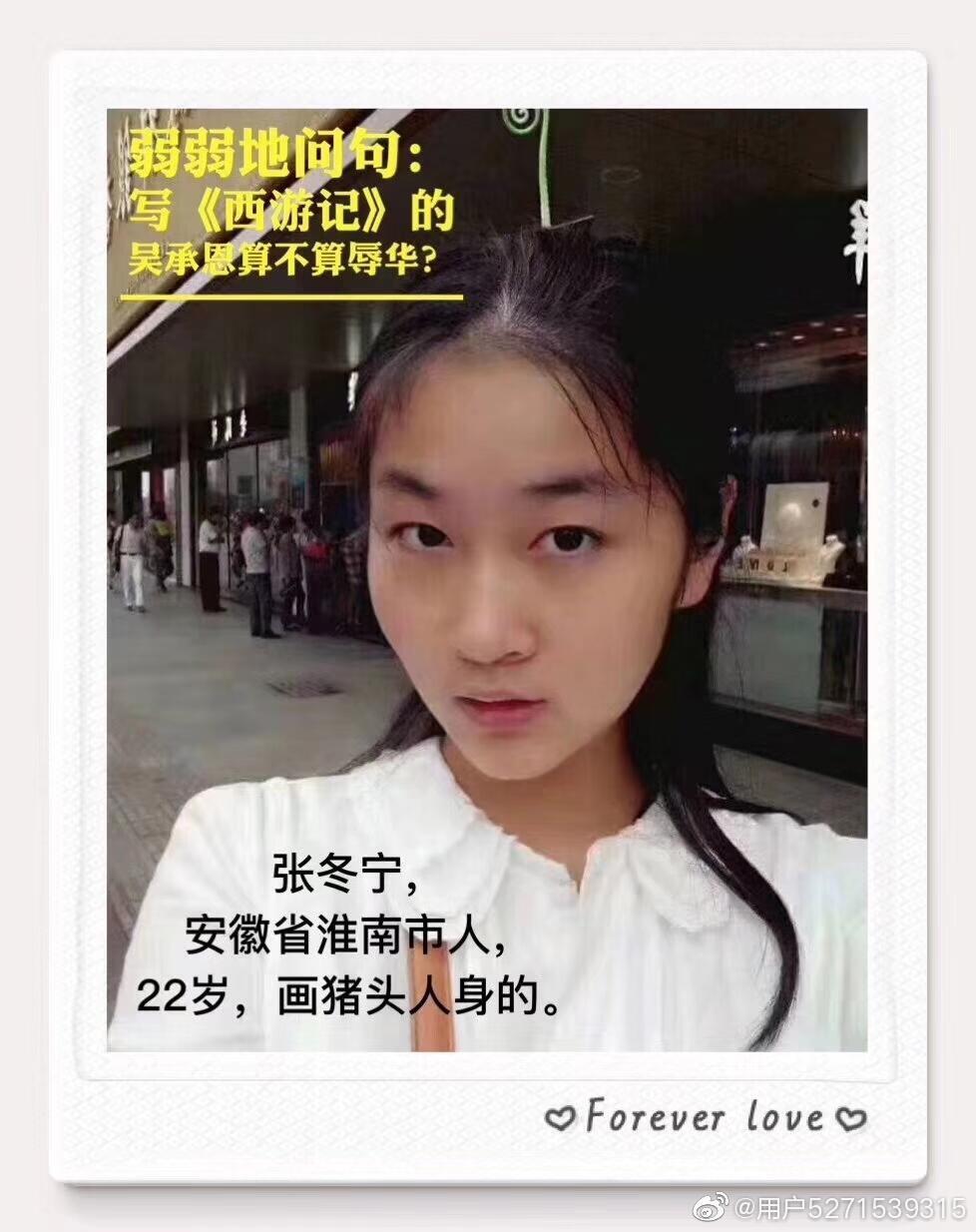 22岁的女漫画家张冬宁