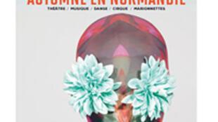 Un visuel du Festival Automne en Normandie.
