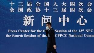 Chine: près de 5000 délégués et conseillers du Parti communiste chinois en réunion à Pékin