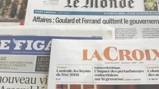 Primeiras páginas dos diários franceses 20/6/2017