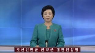 朝鮮中央電視台主持人8月9日有關朝美關係節目截屏