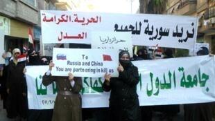 中國網絡流傳敘利亞示威民眾高舉反對俄羅斯與中國的照片,日期不詳。