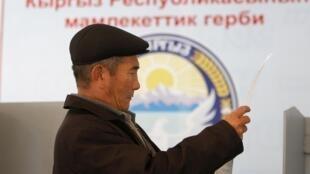 Một cử tri Kyrgyzstan đang đọc lá phiếu dài dằng dặc tại một phòng phiếu ở thành phố Osh ngày 10/10/2010.
