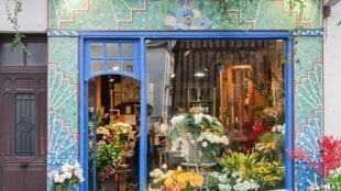 Một cửa hiệu bán hoa tại phố Georges Courteline, thành phố Tours, miền trung nước Pháp.