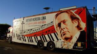 Projeto do pianista Arthur Moreira Lima.