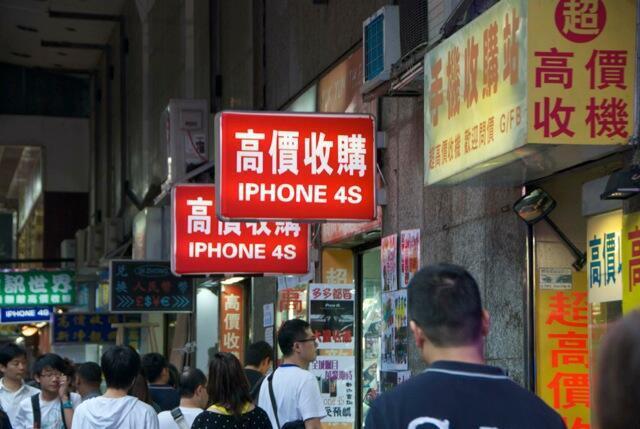 Ứng dụng Siri được Apple cài vào iPhone 4S, nhưng công ty Zhizhen đăng ký bằng sáng chế từ 7 năm trước - Reuters