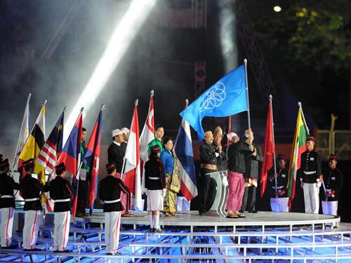 SEA Games, Đại hội Thể thao Đông Nam Á