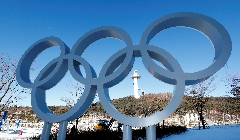 Le site des Jeux olympiques de Pyeongchang qui se tiendront du 9-25 février 2018.