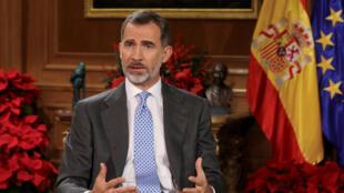 Le roi d'Espagne Felipe VI a prononcé son traditionnel discours de Noël le samedi 23 décembre 2017.