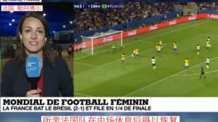 法國女隊擊敗巴西隊進入八強