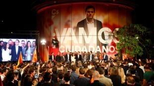 西班牙大選,公民黨領袖對選舉結果發表講話。
