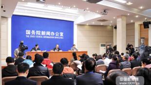 Coletiva de imprensa do governo chinês relativa ao lançamento do novo satélite Beidou, em Pequim.