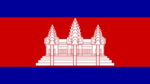 Cambodia's flag