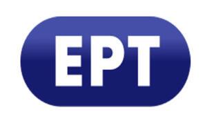 Logo de la radio-télévision publique grecque: ERT (Ellinikí Radiofonía Tileórasi).