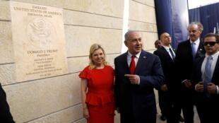 Fira Ministan Isra'ila Benjamin Netanyahu da matarsa Sara Netanyahu yayin ziyarar ofishin jakadancin Amurka da ya koma Birnin Kudus. 14 ga watan Mayu, 2018.