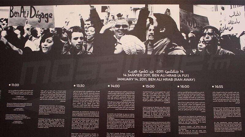 «Before The Fourteen, l'instant tunisien» est une exposition sur la révolution en Tunisie en 2011 à voir au musée national du Bardo en Tunisie.