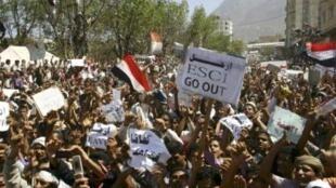Манифестация в городе Таиз в Йемене, 18 февраля 2011.