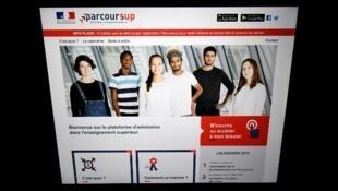 Le site de la plateforme Parcoursup sur laquelle quelque 812.000 candidats ont inscrit au moins un voeu.