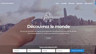 La page d'accueil du site AFS Vivre sans frontière.